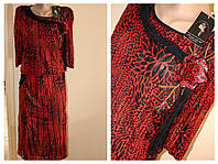 Шикарное платье из ткани фатин