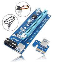 Райзеры для майнинга MINI PCI-E USB 3.0 PCI - E Express 1x to 16x 60 см Riser Card ver. 006 Molex 4Pin (BTC)