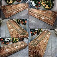 Гроб - драпировка атлас (медь) сайт:  Orfey1.com