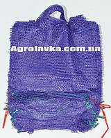 Сетка овощная 25х39 (до 5кг) с ручкой фиолетовая (цена за 100шт), сітка овочева (мішок)