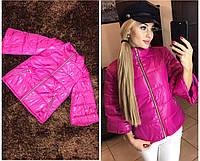 Куртка женская короткая с расклешенными рукавами