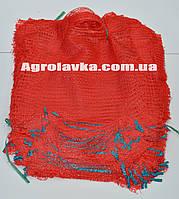 Сетка овощная 30х47 (до 10кг) с ручкой красная, сетка для овощей