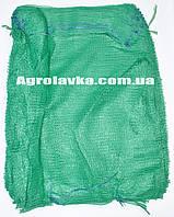 Сетка овощная 45х75 (до 30кг) зелёная, сетка мешок овощная