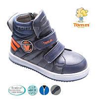 Ботинки на мальчика. детская демисезонная обувь Размер 29 30