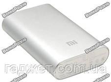 Портативное зарядное устройство Xiaomi Mi Power Bank 10000mAh Silver , фото 3