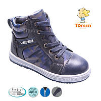 Осенние ботинки на мальчика. детская демисезонная обувь Размер 29 30