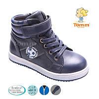Осенние ботинки на мальчика. детская демисезонная обувь Размер 28-32