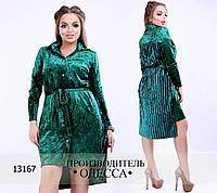 Платье 097 бархат+спинка плиссировка R-13167 зеленый