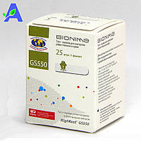 Bionime rightest gm 550 тест полоски