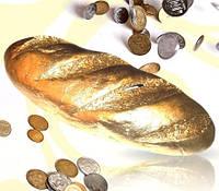 Копилка  Золотой батон 26х10 см.