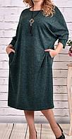 """ПП Украина Платье  большого и маленького размера """"Ангора """" от 46 до 74 размер"""