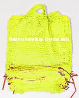 Сетка овощная 30х47 (до 10кг) жёлтая, с ручкой, овощная сетка оптом
