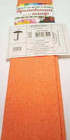 Бумага гофрированная Мицар 110% 50 х 200 мм морковная