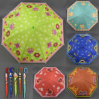 Зонтик С 23349 (120) 5 цветов, 65см