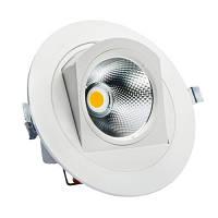Встроенный LED светильник 30W 4000K белый 40 ° для торговых помещений VL-XP10B-30W