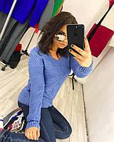 Женский красивый свитер крупной вязки (7 цветов)