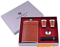 Подарочный набор Фляга/Рюмки/Лейка/Фонарик №GT-313 Код:575115783