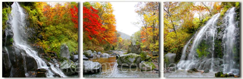Картина по номерам 50х150 см. Триптих Водопад