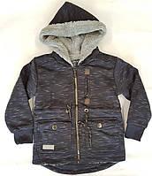 Детская куртка на меху 5-8 лет тёмно-синий