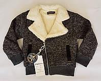 Детская Куртка на меху Boy 3-8 лет тёмно-серый
