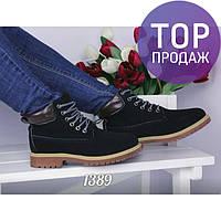 Женские ботинки Тимберленд Timberland черные копия   высокие женские ботинки,  теплые, копия 1d2a2e7e04e