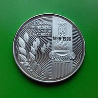 200000 карбованців 1996 Україна — Олімпійські ігри 100 років