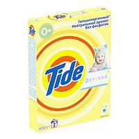 Стиральный порошок Tide Автомат, 400 г  ТМ: Tide