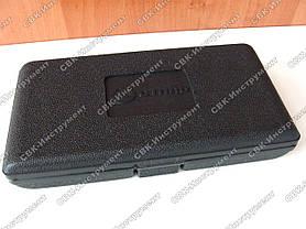 Набор инструментов Сталь АТ-4614 46 единиц, фото 3