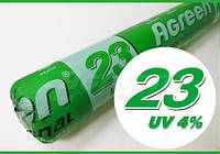 Агроволокно AGREEN Плотность 23г/кв.м 2,1м х 100м белое (AGREEN)