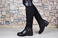 Высокие сапоги VIP, цвет-Черный, материал-иск.замша +экокожа-носок и пяточка, удобная колодка