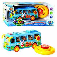Автобус школьный, танцующий 7341