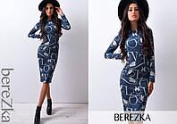 Платье осеннее миди Berezka