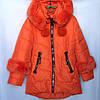 Куртка детская зимняя с отстегивающимся рукавом оптом 140-164