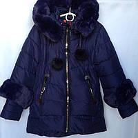 Куртка детская зимняя с отстегивающимся рукавом оптом 140-164, фото 1