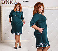 Платье д1297 гл, фото 1