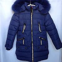 Куртка детская зимняя оптом 134-158, фото 1