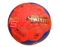 Мяч футбольный Sprinter новинка. М'яч футбольний