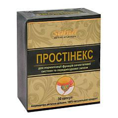 Простинекс Sahul India LTD Prostinex 30 капсул - благотворно влияет на работу предстательной железы.