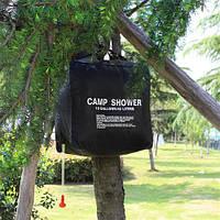 Літній переносний душ Camp Shower для кемпінгу, дачі, походу 40 л, фото 1