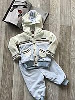 Детский костюм велюр махровый мальчик рост 92 см