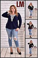От 42 по 74 р Женская красивая блузка с кружевом 770609 теплая батал большого размера ангора осенняя весенняя