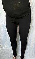 Лосины для беременных мех черные 591