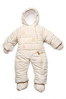 Детский зимний комбинезон для новорожденных бежевый