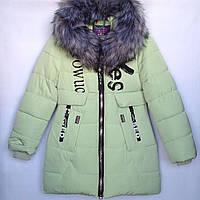 Куртка детская зимняя оптом 122-146, фото 1