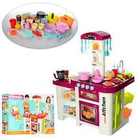 Большая детская кухня 889-63-64 со звуком, светом и водой