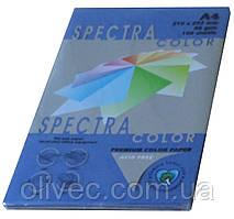 "Бумага офисная цветная ""Spectra Color Cobalt"" 100 л. А4, 80 г/м2"