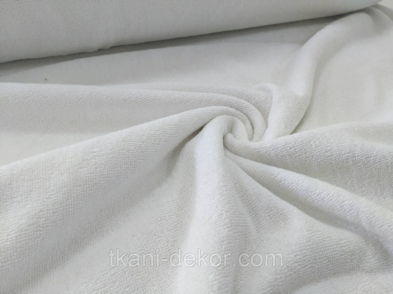 Махра (100% хлопок) белая (ширина 160 см )