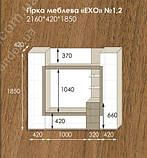 Гостиная Эхо №2 ДСП (Континент) 2160х420х1850мм, фото 4