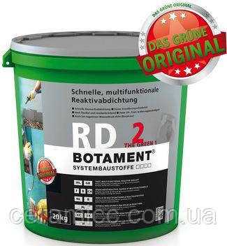 BOTAMENT RD-2 The Green 1 - 20кг