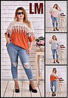 От 42 по 74 р Женская красивая блузка с кружевом 770608 теплая батал большого размера ангора осенняя весенняя